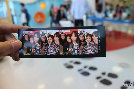 Doraemon Museum 4