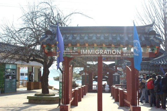 immigration nami