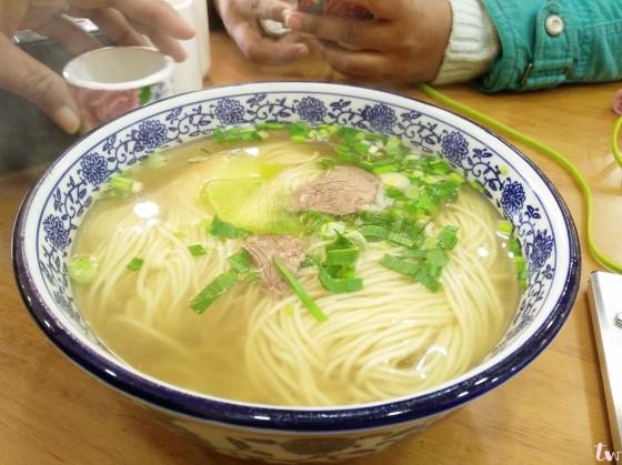 Halal Beef Noodle