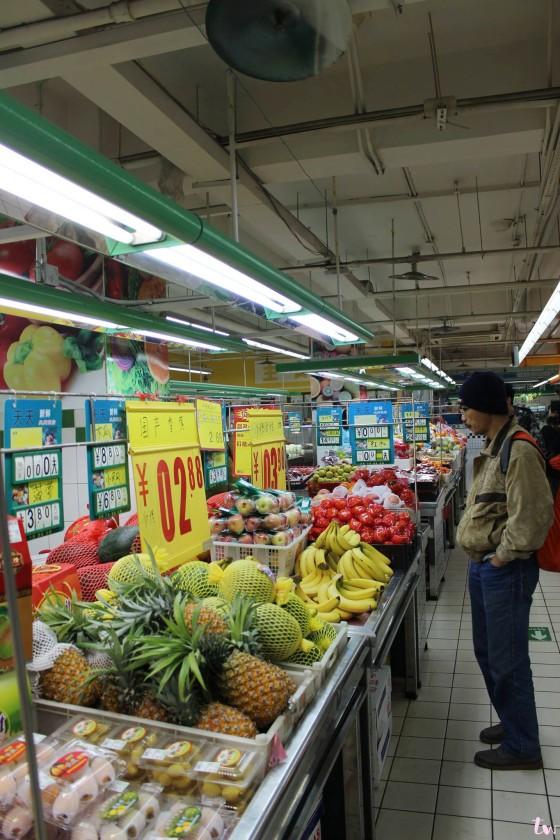Halal Supermarket Beijing