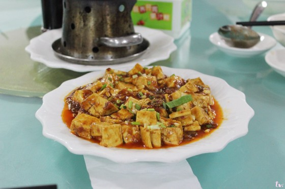 Mun Tofu Halal
