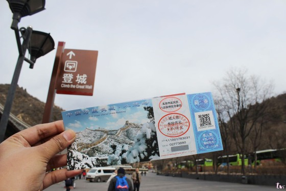 Ticket to Badaling Great Wall
