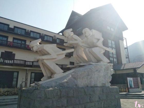 Badaling Ski Resort Beijing